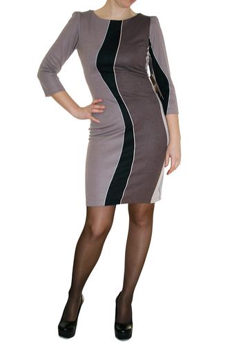 Деловое платье Lavina